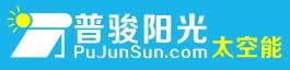 PuJunSun普骏阳光太空能热水器